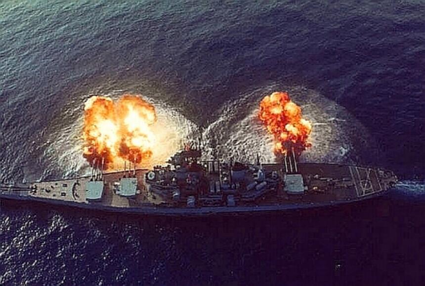 Naval Bombardment Uss-new-jersey-top